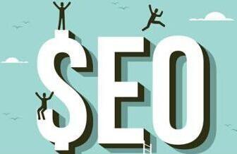南京seo公司介绍如何让百度收录网站