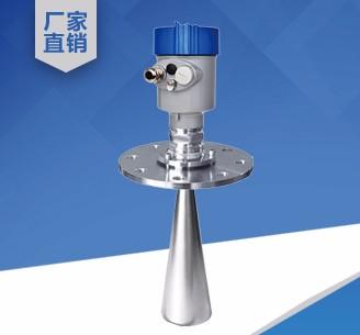 HLYSLRD809高频雷达物位计