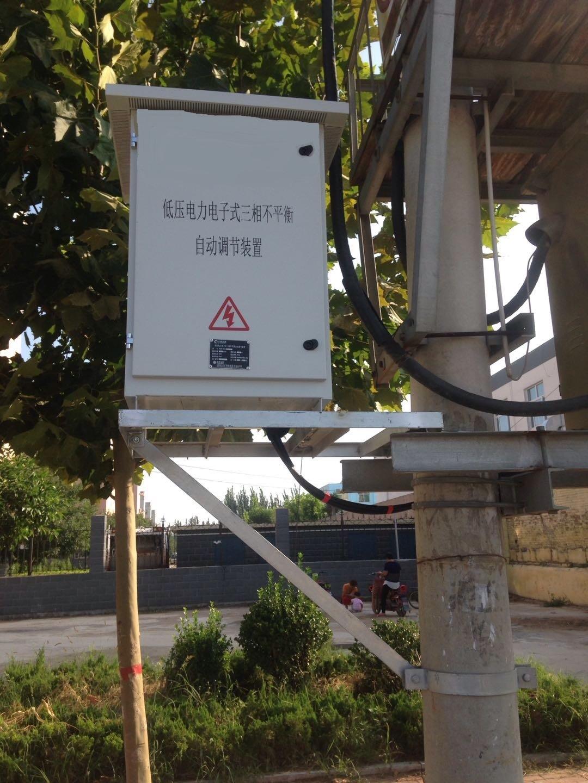 城市路灯电效管理节能解决方案