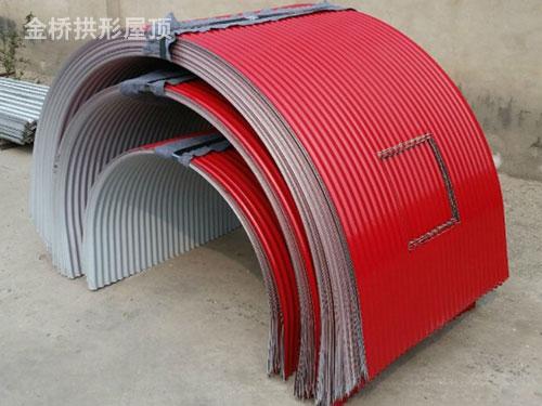 红色皮带廊拱形瓦