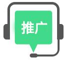 连云港网络推广网站推广