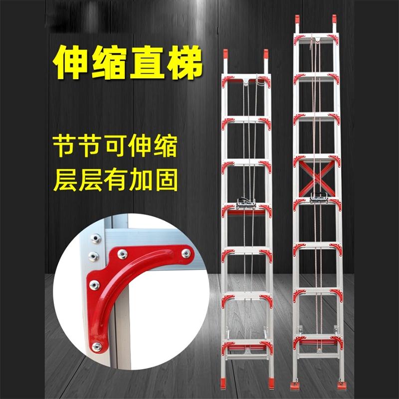 铝合金单伸梯
