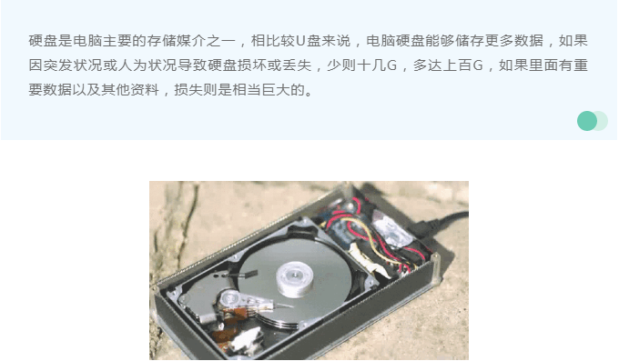 """还在用硬盘保存商业机密?3分钟教你把数据放进""""保险柜"""""""
