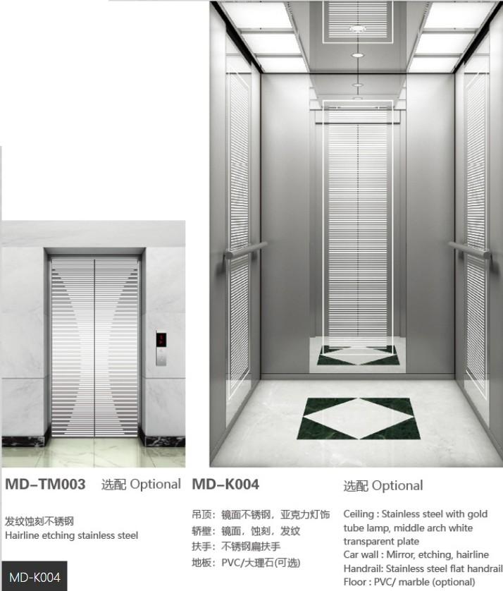无机房乘客电梯MD-K004