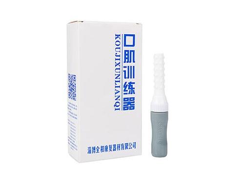 口肌康复训练器