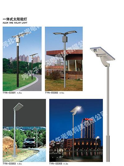 太阳能路灯5m