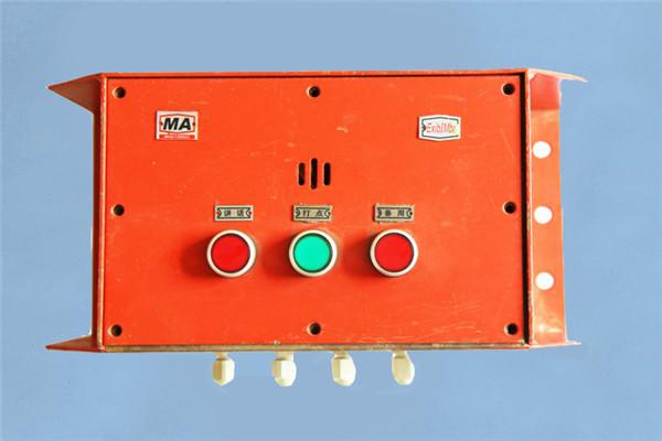 KTK18矿用本安型扩播电话