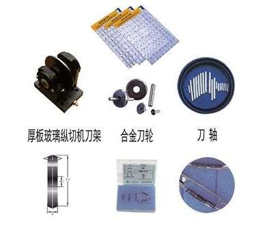 扬州刀轮的技术运用和功能