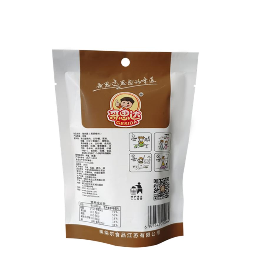 自然片(香辣味)68g