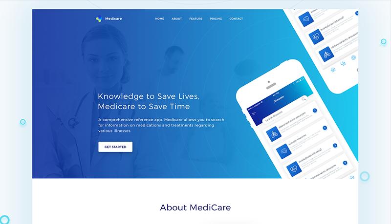 医疗响应式网站建设
