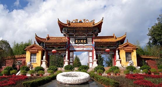云南昆明龙凤公墓