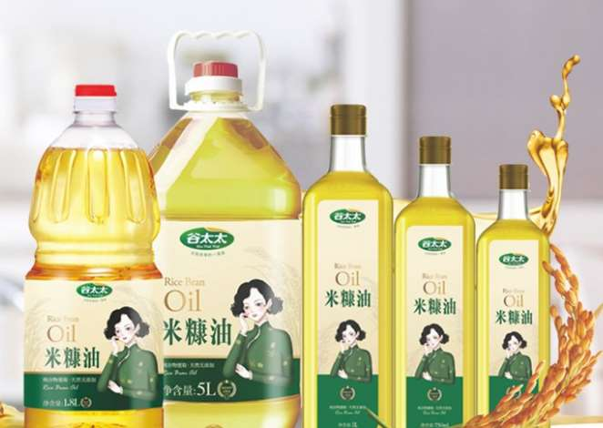 冬天米糠油浑浊结冻 是天太冷还是油的质量不好