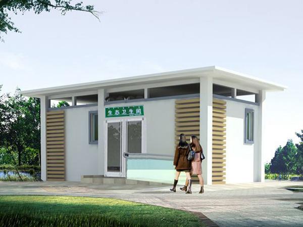 景区装配式移动卫生间2