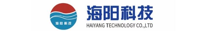 绿色纤维认证企业风采——海阳科技