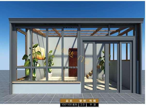 露天阳光房装修的几个主要元素介绍