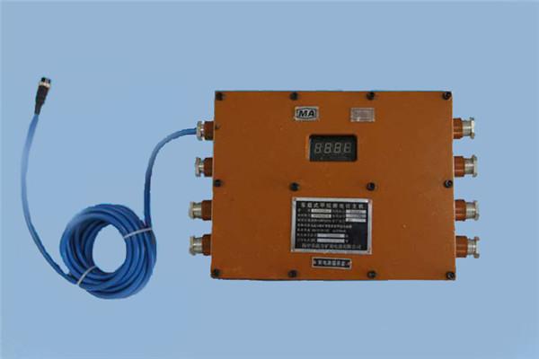 DJC4-200车载式甲烷断电仪装置