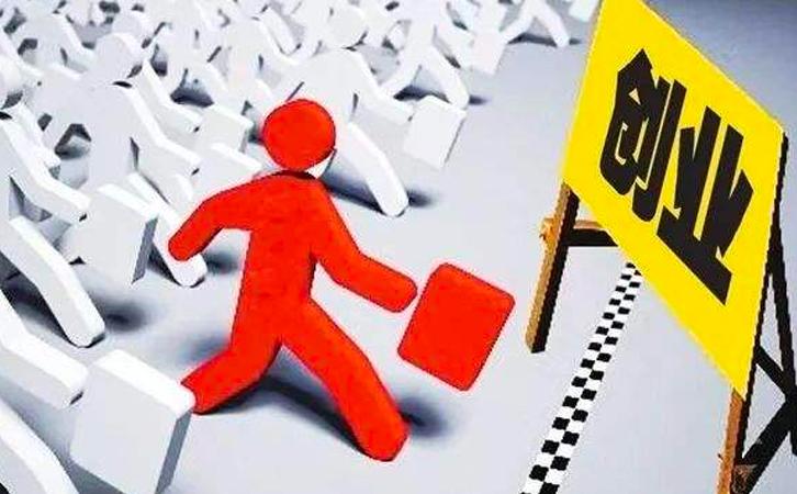 初创公司在不同阶段务必特别注意的法律风险是什么