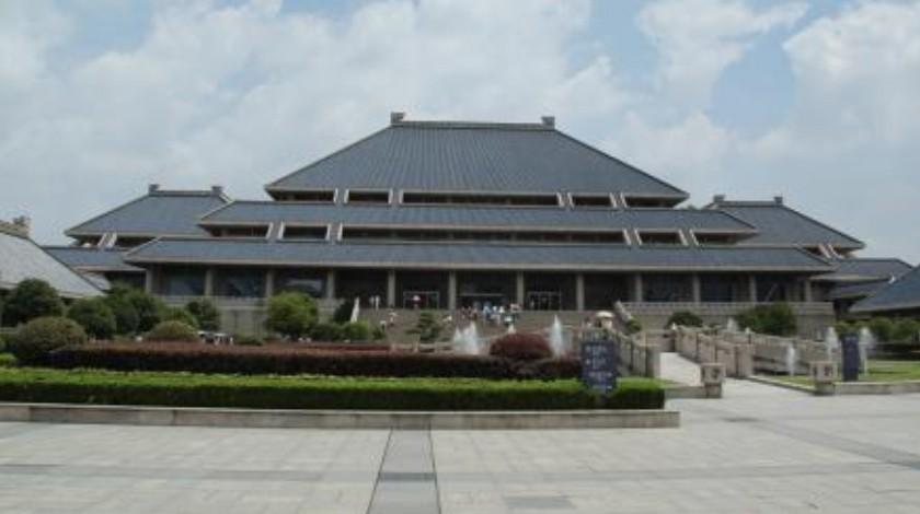 武汉省博物馆