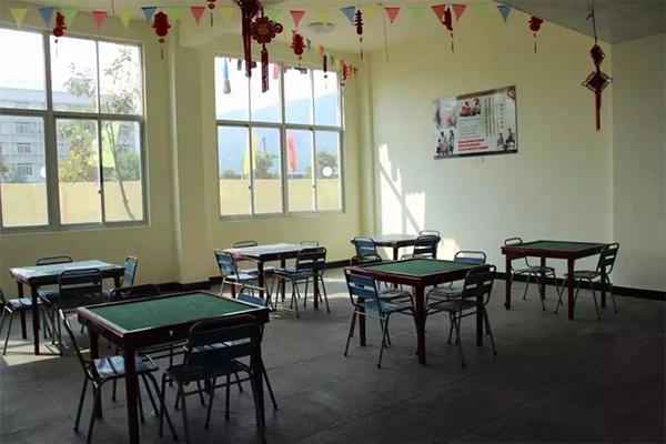 养老院活动室