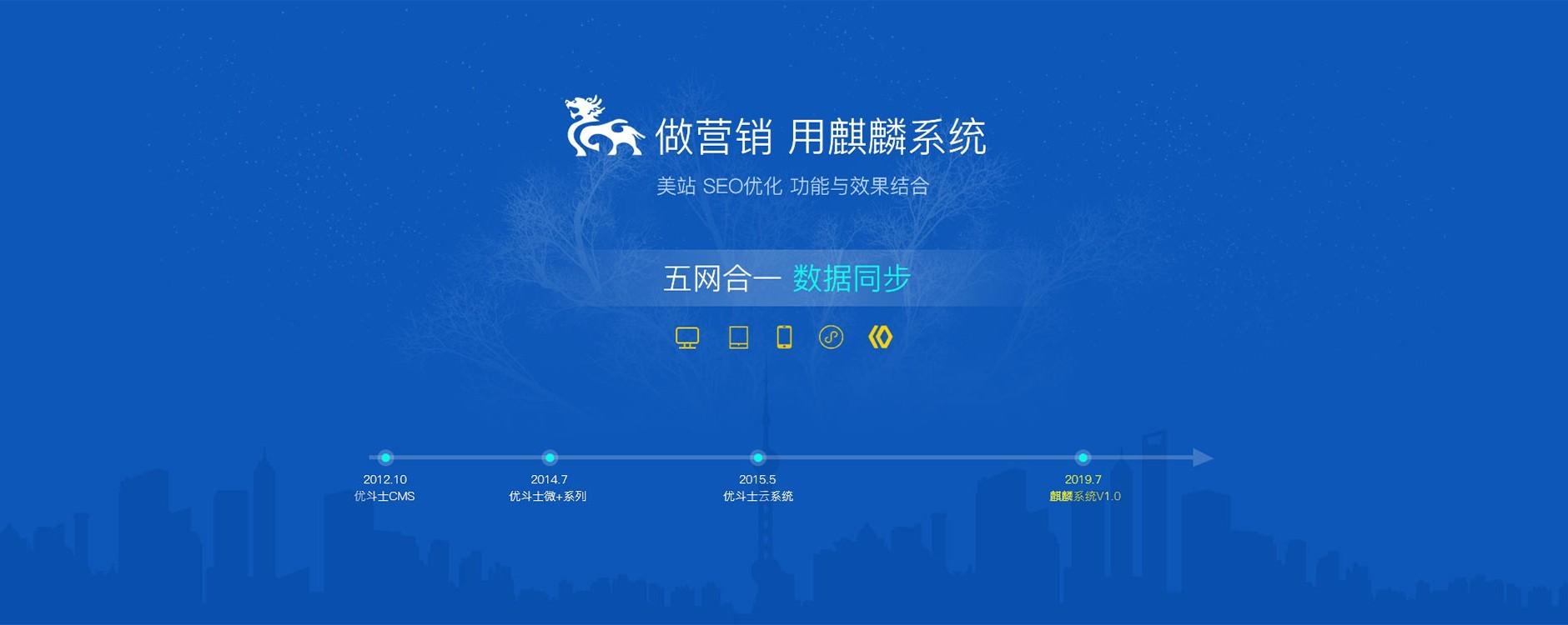 寧夏創優世紀文化傳媒有限公司