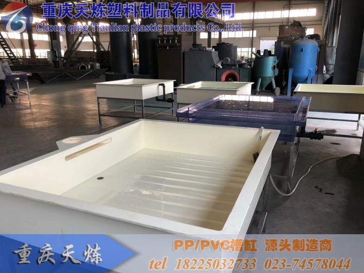 象牙白PVC清洗槽