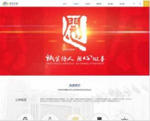 为什么扬州网站建设注重原创这个问题?