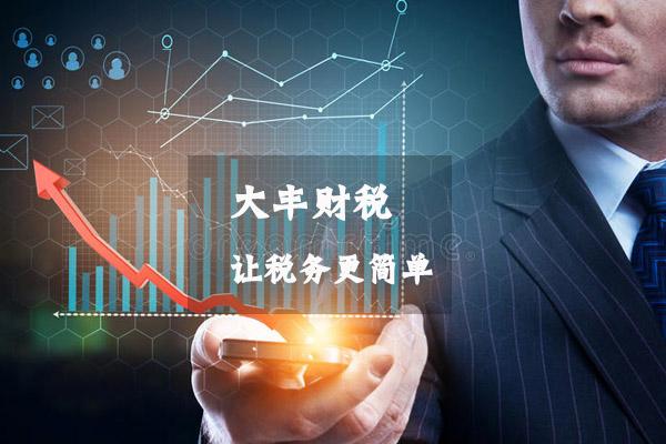 福州代理记账公司浅析代理记账服务对于企业的重要性