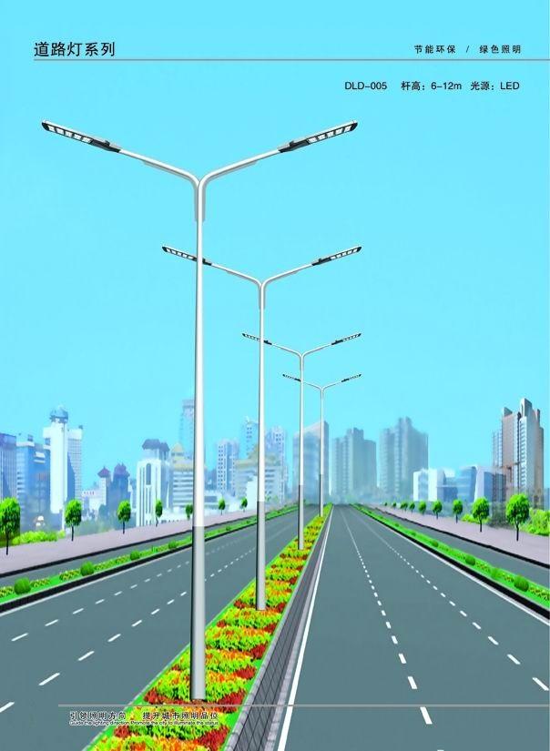 节能的LED路灯使用寿命更长