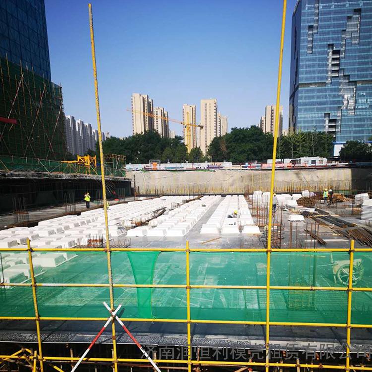 建筑模壳特性优势