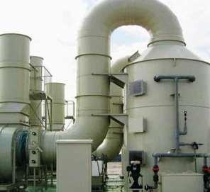 环保废气处理设备的组件结构