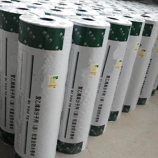 防腐防水材料的产品特点和它的施工方法