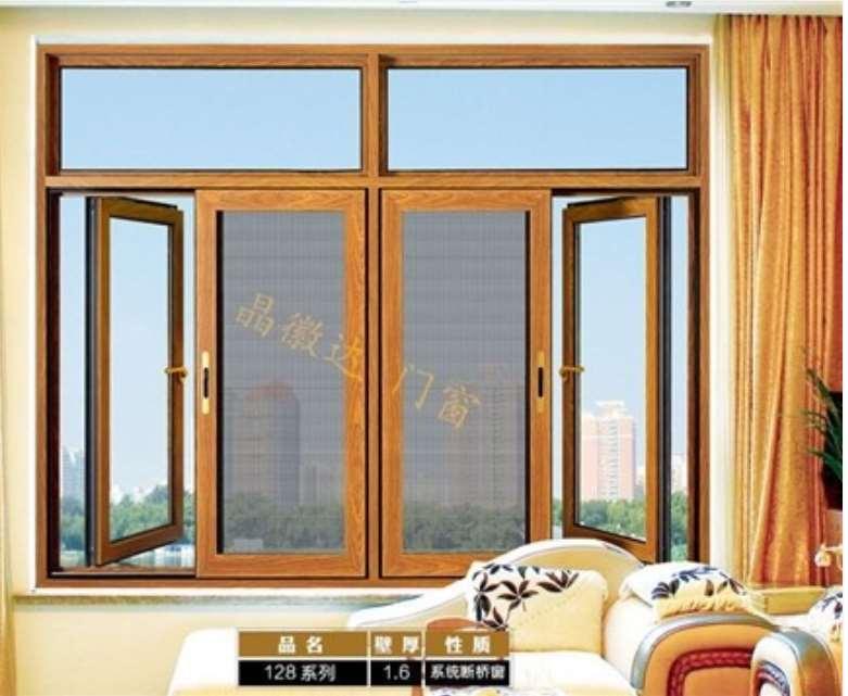 系统门窗安装需要注意的细节