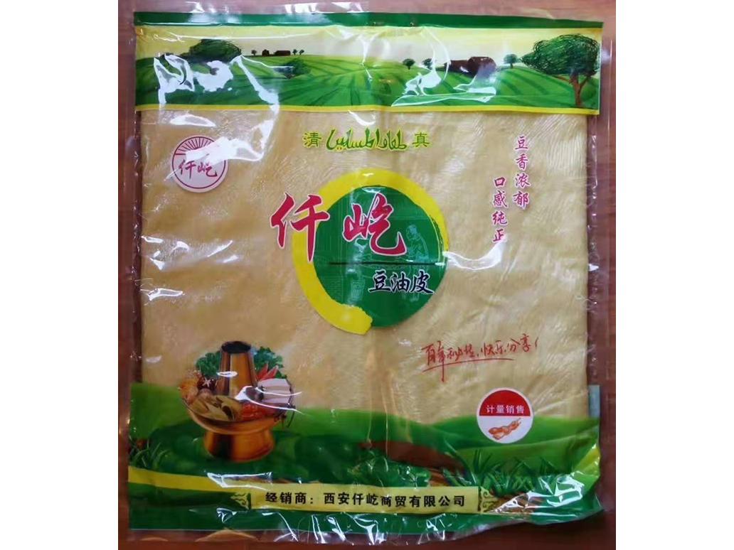 仟屹牌豆油皮
