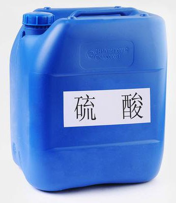 工业硫酸报价价格