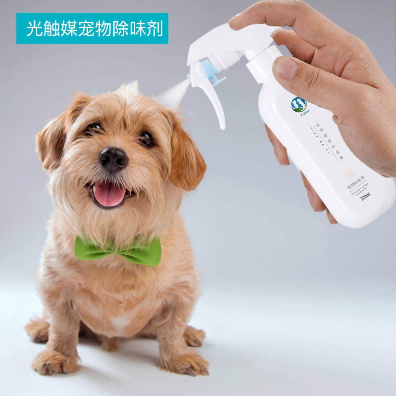 宠物除味剂