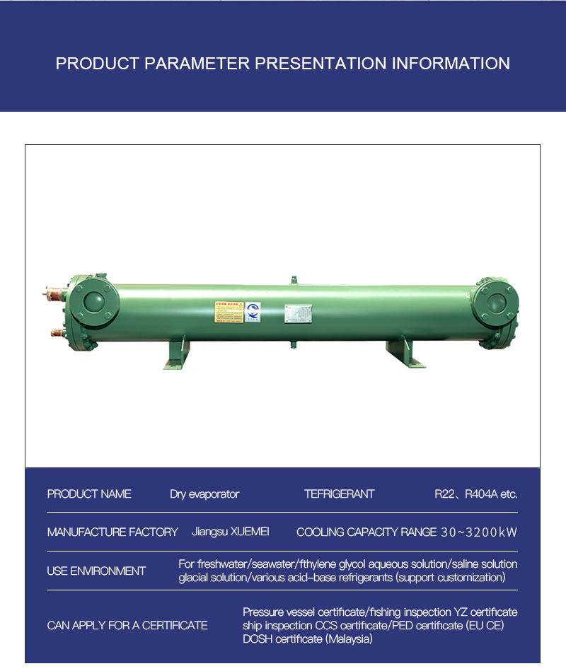 Dry evaporator