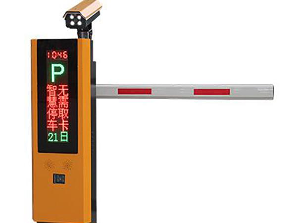 车牌识别系统在停车场管理系统中的分类及特点