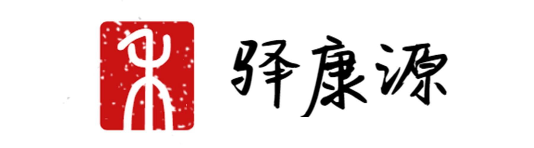 河南桦林健康管理有限公司
