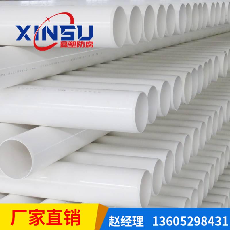 PVC管品质精良