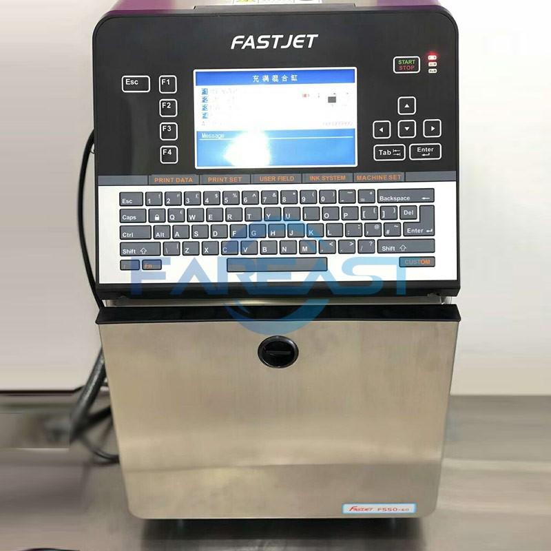FAREAST-500小字符喷码机