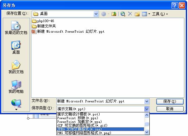 天津软件培训