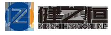 云南健之恒科技有限公司