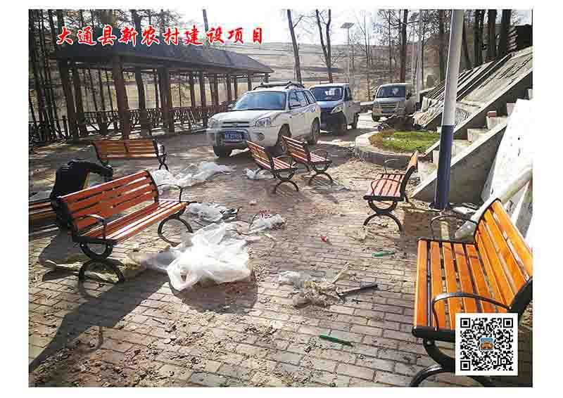 大通县新农村建设项目