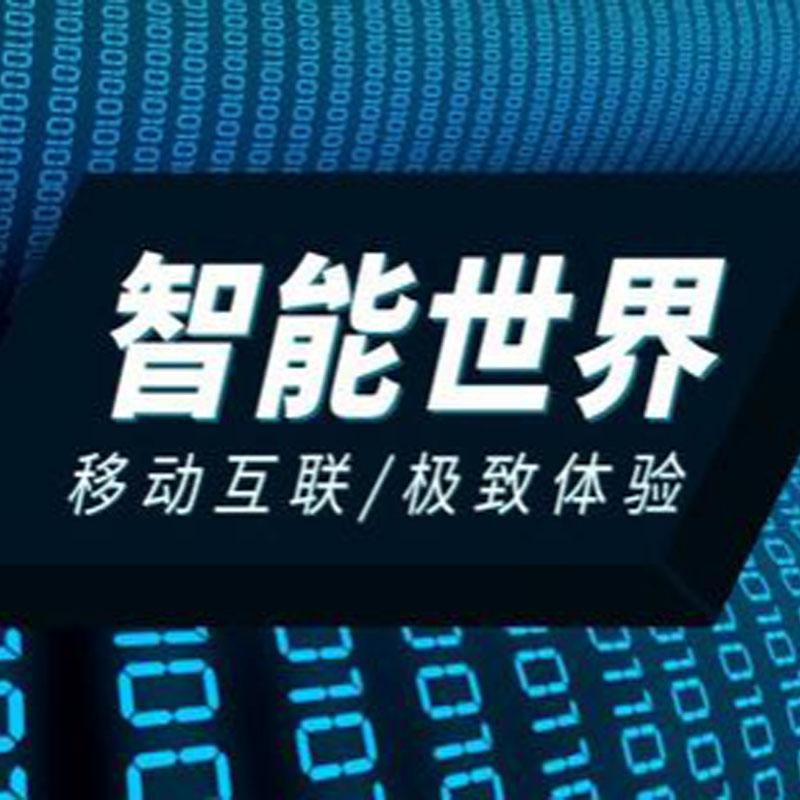 原来APP是这样开发出来的贵阳网站建设