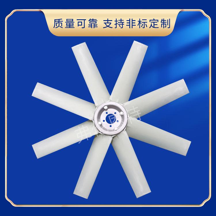 压缩机冷却器风叶