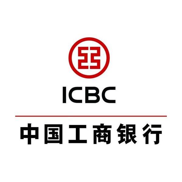 中国工商银行北京市分行2021年度秋季校园招聘公告