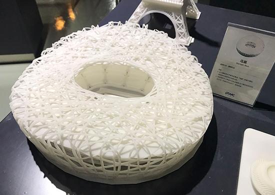 3D打印建筑體2