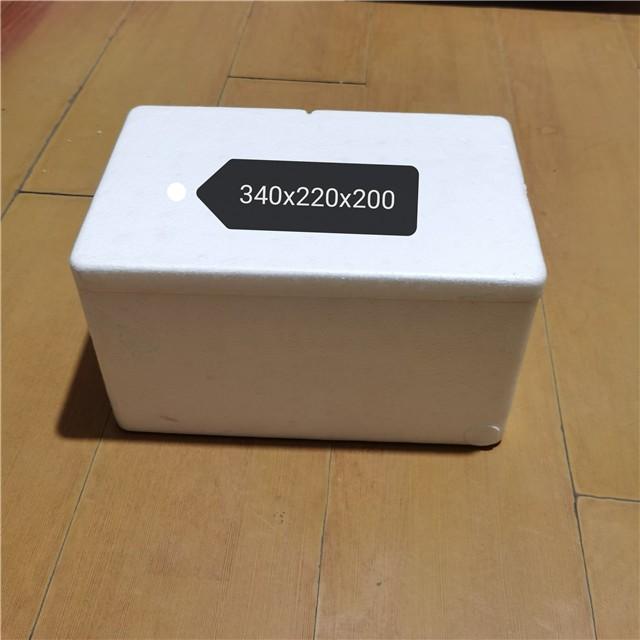 泡沫箱340X220X200