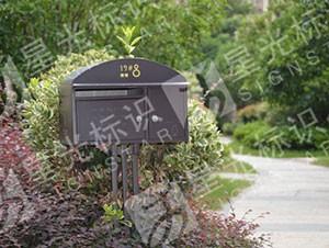 柏莊酈城小區標識標牌