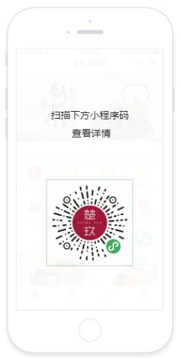 楚玖茶学苑商城
